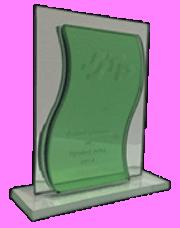 Proizvod godine 2014 - Microwell