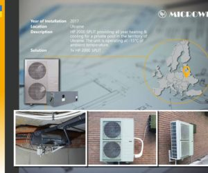 Pool heat pump application - HP 2600 Split Dubai - Microwell