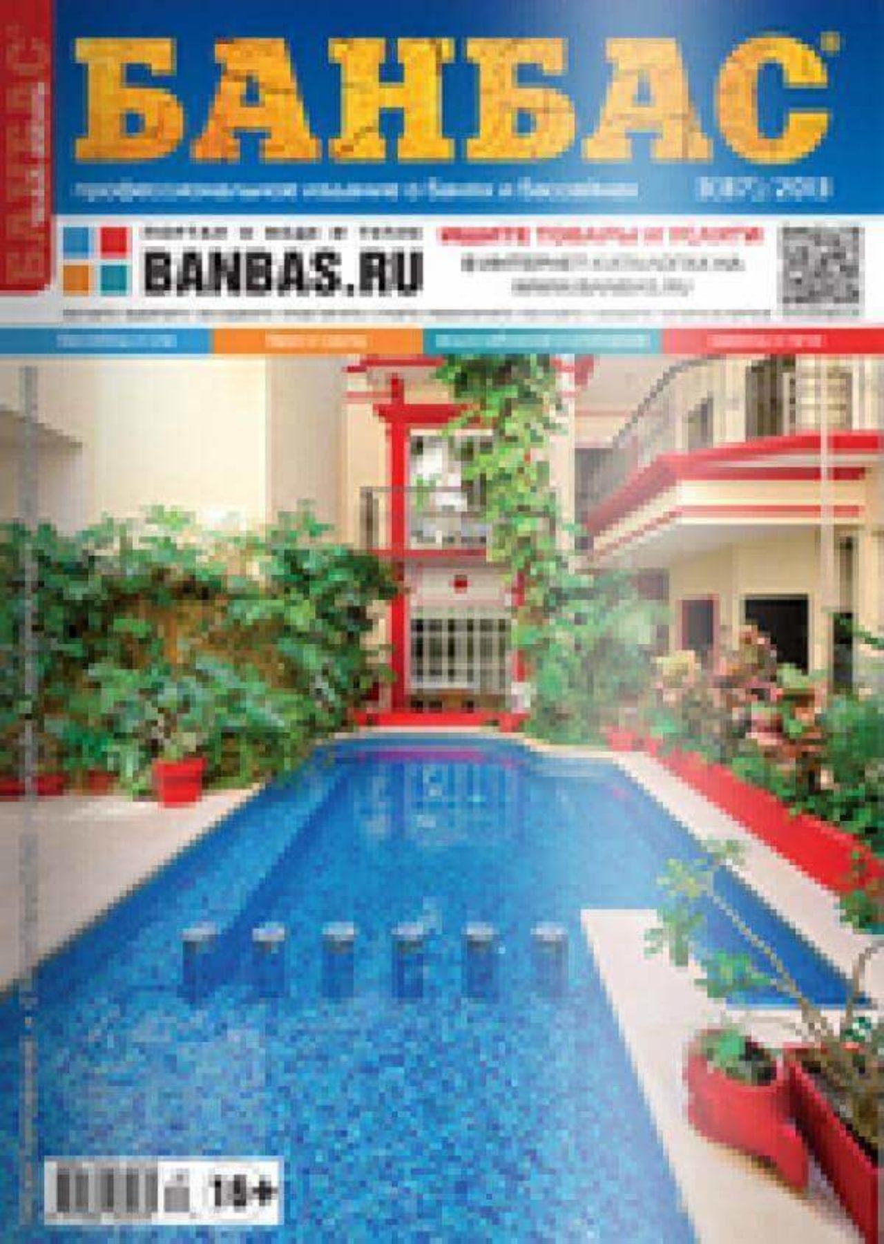 BANBAS 03/2013 | Blog - Microwell