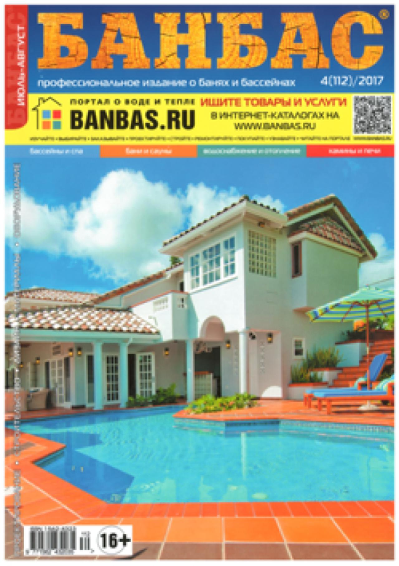 BANBAS 04/2015 | Blog - Microwell
