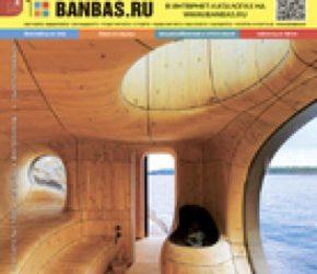BANBAS 06/2016 | Microwell
