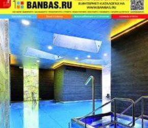 BANBAS 06/2015 | Microwell