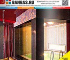 BANBAS 01/2013 | Microwell