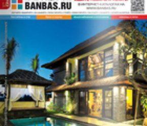 BANBAS 05/2013 | Microwell