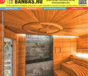 Banbas 06/2018 | Microwell